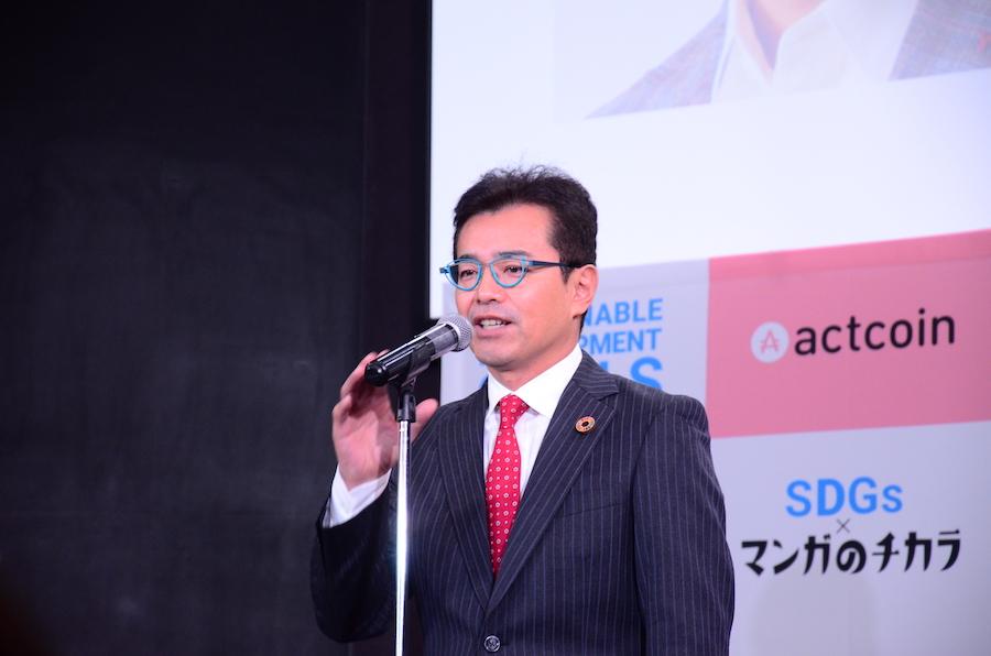 SDGsマンガ製作委員会上杉氏