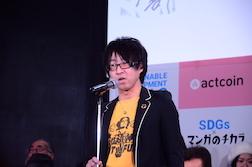 上野祥吾先生(長谷部さんのいる野球部)