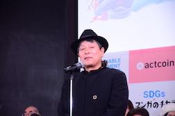 平松伸二先生(ブラックエンジェルズ)