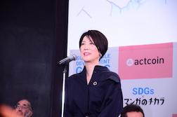花津ハナヨ先生(CAとお呼びっ! )