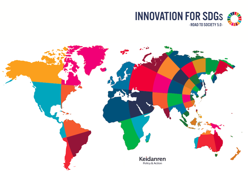 INNOVATION FOR SDGs -ROAD TO SOCIETY 5.0-