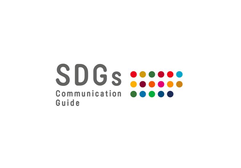 SDGs Communication Guide