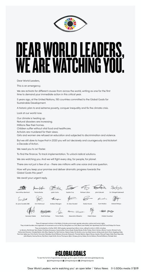 Dear-World-Leaders-were-watching-you-an-open-letter