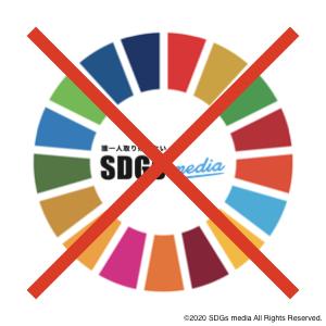 SDGsngロゴ