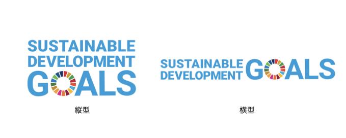 SDGsロゴ見出し
