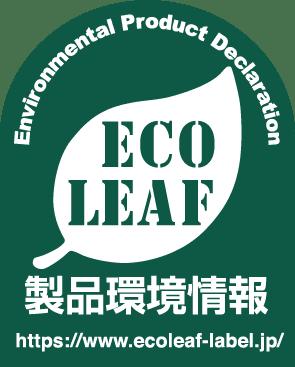 エコリーフラベル