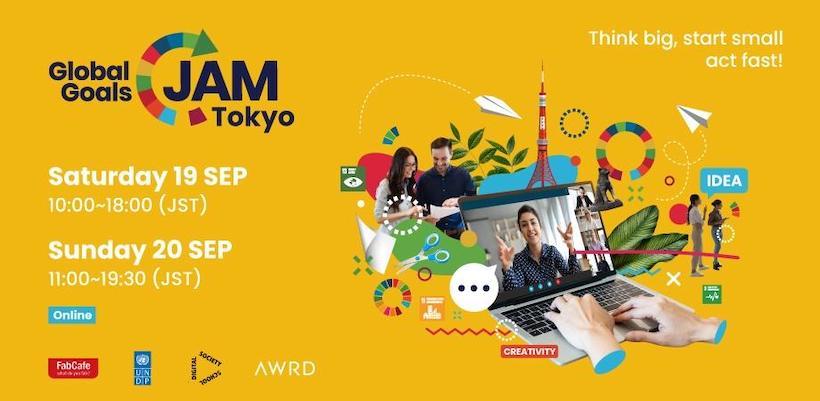 Global Goals Jam Tokyo 2020