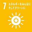 エネルギーをみんなに そしてクリーンにのアイコン