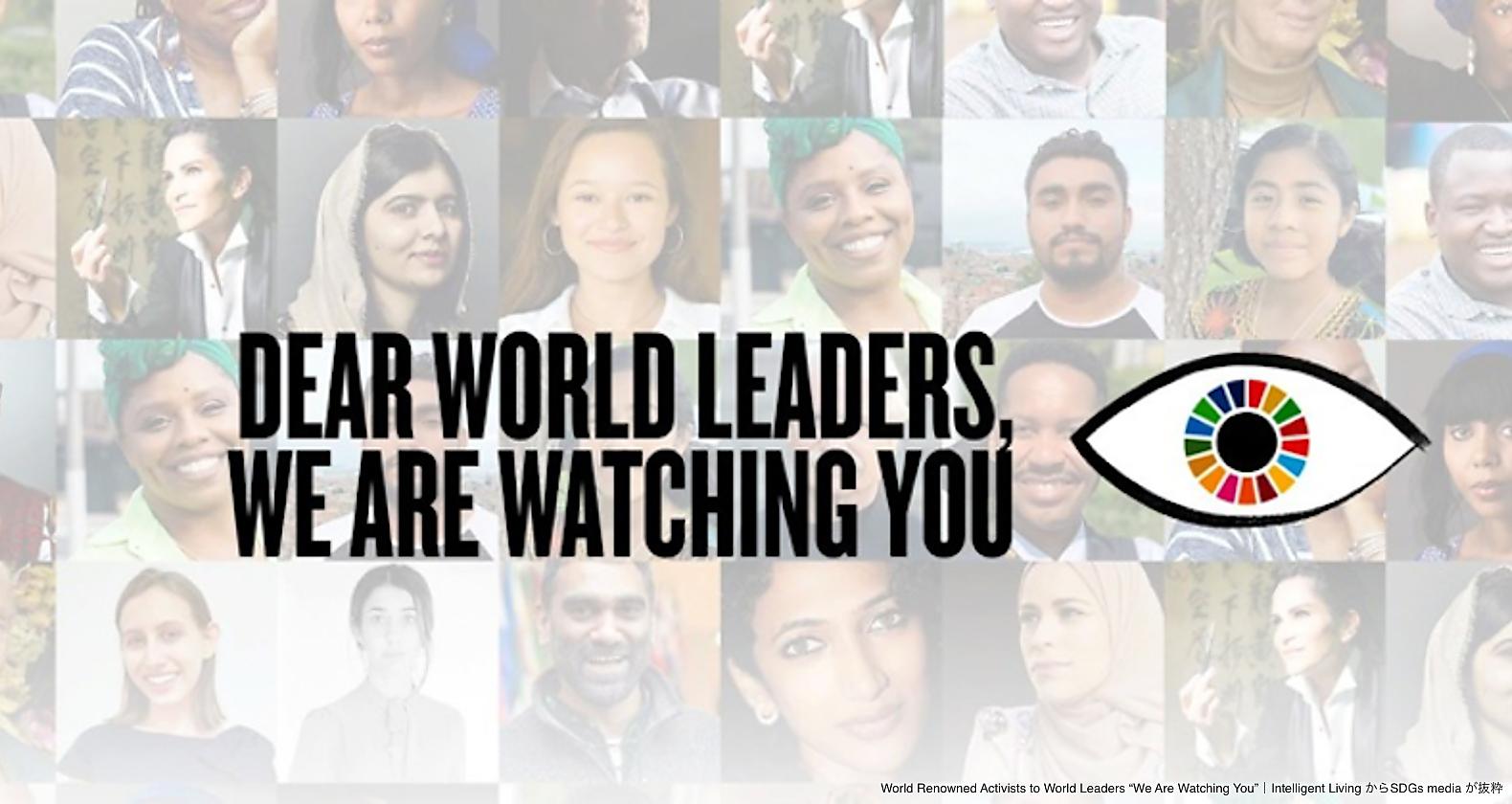 検索上位から見つけたSDGs活動団体「Project Everyone」の世界規模の取り組みとは?の画像