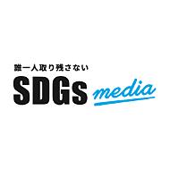 SDGs media編集部の画像
