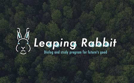"""[3期生募集中]社会課題領域の人材育成プログラム「Leaping Rabbit」で""""これからの活躍人材""""を目指そうの画像"""